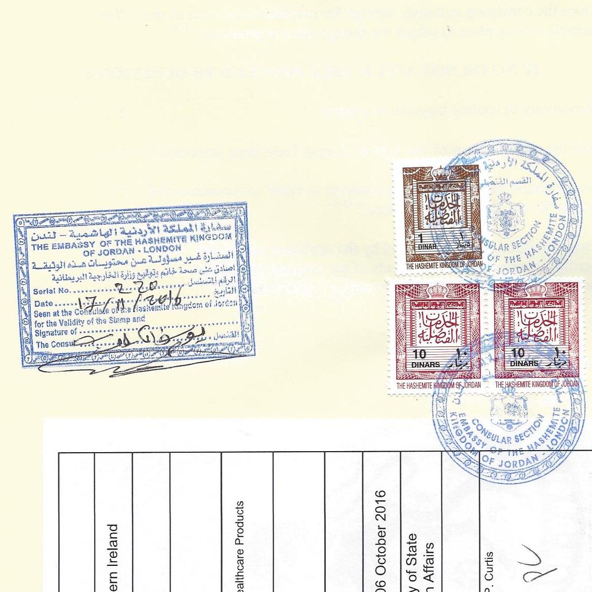 Jordan attestation service legalising uk documents sample jordan stamps aiddatafo Gallery