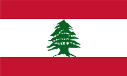 lebanon attestation
