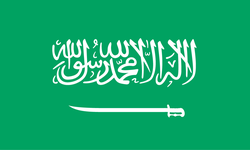 saudi attestation