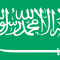 saudi attestation for business documents